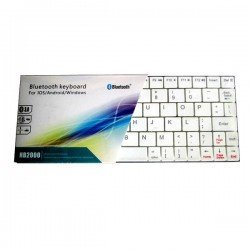 HB-2000 80-Key Mini Ultra-thin Bluetooth V3.0 Keyboard for Android/IOS/WINDOWS - White