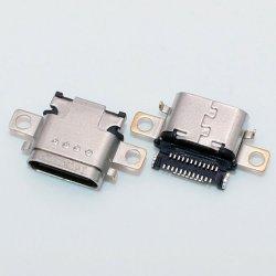 Xiaomi Mi 4S Charging Connector Type C