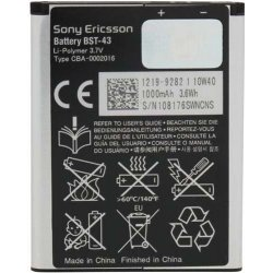 Sony Ericsson Battery BST43