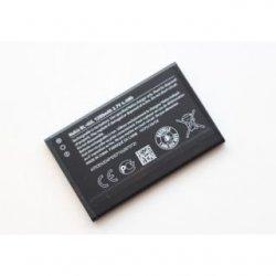 Nokia 225 Battery BL-4UL