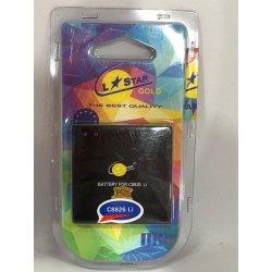 Huawei G600 / U8950 / G615 Battery HB5R1 LStar