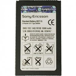 Sony Ericsson T610 / T630 Battery BST-15