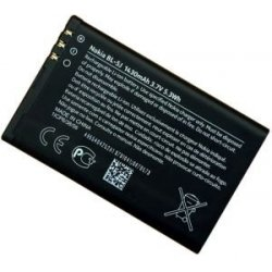 Nokia Lumia 520 Battery BL-5J