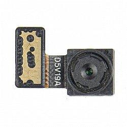 Xiaomi Redmi 4A Front Camera