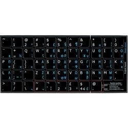 Greek Keyboard Stickers Black
