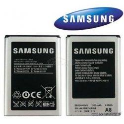 Samsung Galaxy i5800/i8910/S8530/S5380 Battery EB504465VU/VA