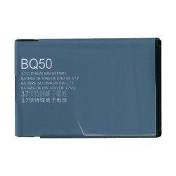 Motorola W175 Battery BQ-50 EKO