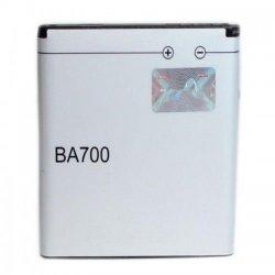 Sony Ericsson Xperia Neo V Battery BA700 LSTAR