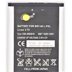 Sony Ericsson P1 Battery BST-40 LSTAR