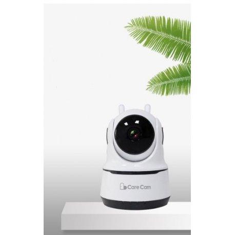 Ri B680 HD IP Intelligent Camera 355 Degree Rotation
