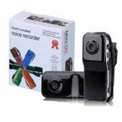 MBaccess B2600 Mini DV Voice Recorder & Spy Camera