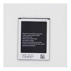 Samsung Galaxy S4 Mini i9190/i9192 Battery B500BE MBaccess