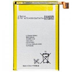 SONY L35H Xperia ZL / C6502 / C6503 / C6505 / C6506 BATTERY LIS1501ERPC