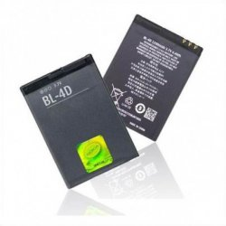 Nokia N97 Mini Battery Original BL-4D