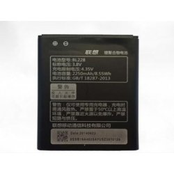 Lenovo A360 / A380 / A558 Battery BL228
