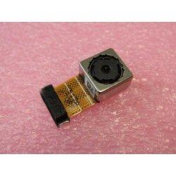 BIG κάμερα SONY M4 Aqua / E2303